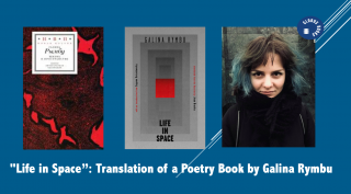 Life in Space: Translation of a Poetry Book by Galina Rymbu