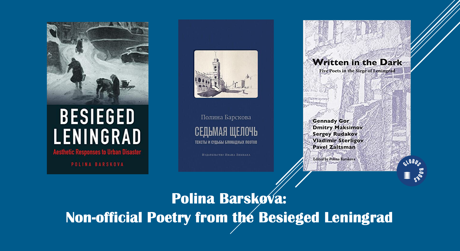 Polina Barskova: Non-official Poetry from the Besieged Leningrad. New Findings and Reading