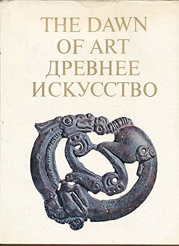 The dawn of art. Palaeolithic, Neolithic, Bronze Age and Iron Age Remains Found in the Territory of the Soviet Union - Hermitage Collection. Древнее искусство