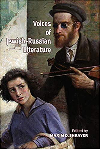 Voices of Jewish-Russian Literature. An Anthology. Maxim D. Shrayer.