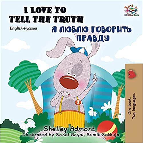 I Love to Tell the Truth (Russian - English Bilingual Book). BILINGUAL, Shelley Admont.