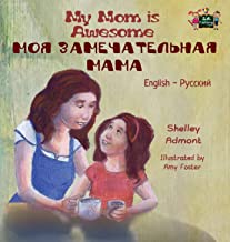 My Mom is Awesome (Russian - English Bilingual Book). BILINGUAL, Shelley Admont.