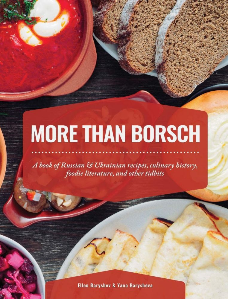 More Than Borsch: Cookbook & Cultural Compendium | Russian and Ukrainian history, classic recipes, and foodie literature and other tidbits. E. Barysheva Baryshev, Y.
