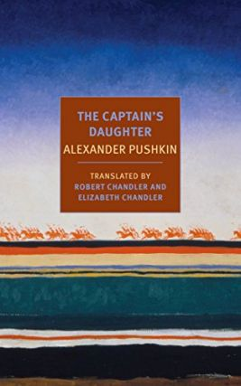 The captain's daughter. RUSSIAN LITERATURE, Alexander Pushkin