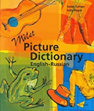Milet Picture Dictionary (Russian - English Bilingual Book). BILINGUAL, Sedat Turhan