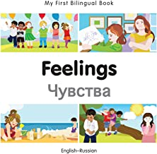 My First Bilingual Book-Feelings. BILINGUAL