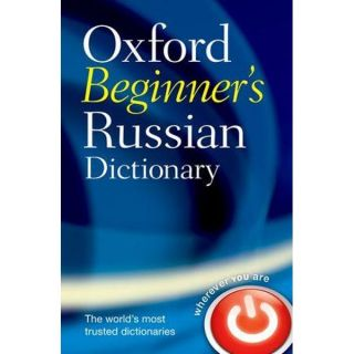 Oxford Beginner's Russian Dictionary. STUDY RUSSIAN