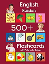 English Russian 500 Flashcards with Pictures for Babies. BILINGUAL, Julie Brighter