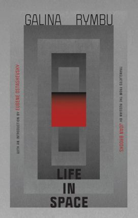 PREORDER] Life in Space. Galina Rymbu