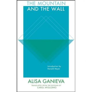 The Mountain And The Wall. A. Ganieva